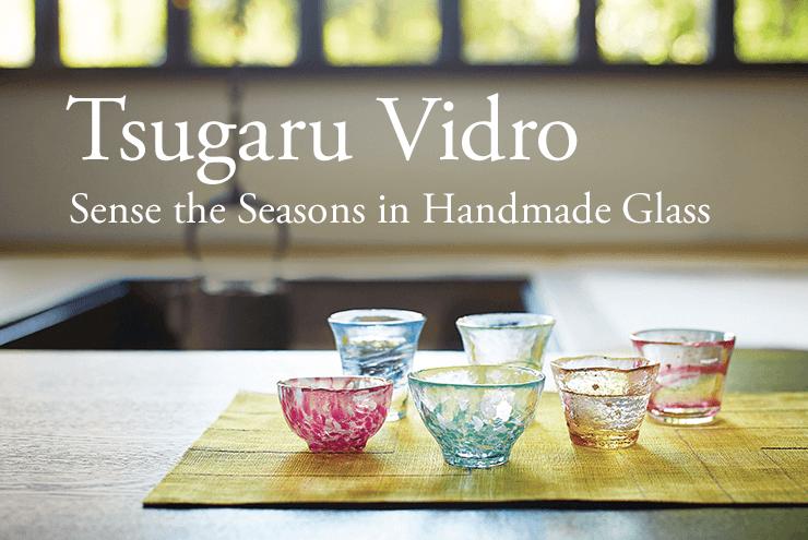 Tsugaru Vidro Handmade Glass